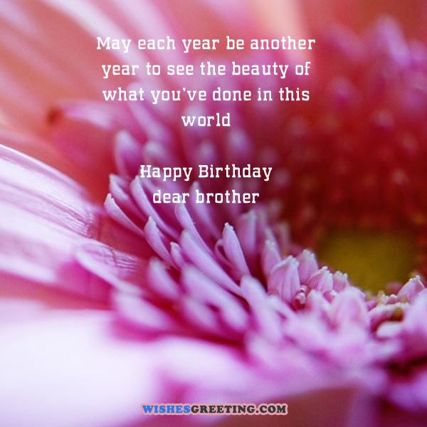 happy-birthday-images-cards-pictures12