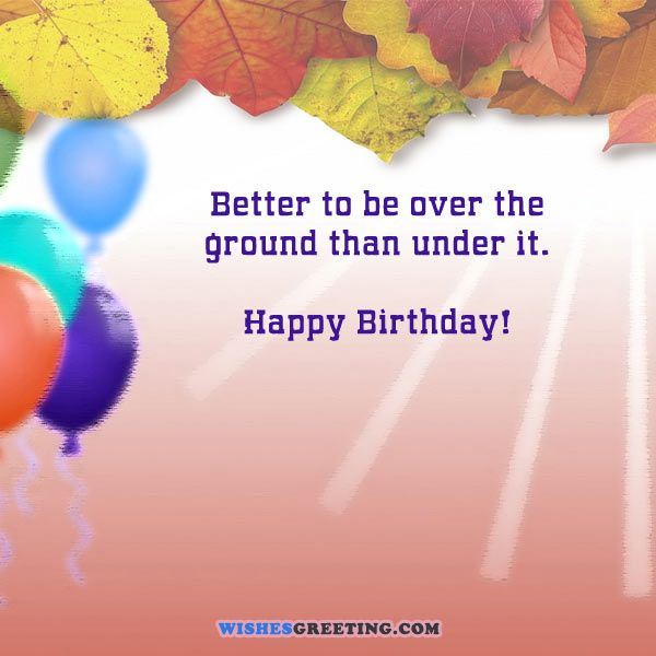 happy-birthday-images-cards-pictures15