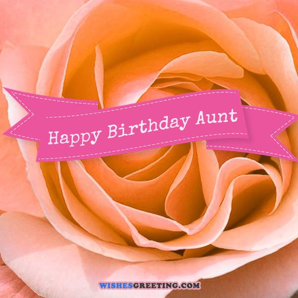 HappyBirthdayAunt05