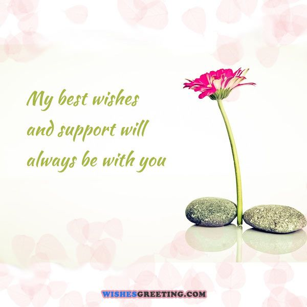 Top 70 Get Well Wishes | WishesGreeting