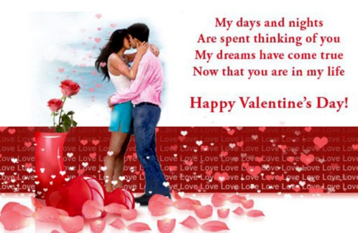 Valentines Day Quotes For Her Unique The Best 60 Happy Valentine's Day Quotes  Wishesgreeting