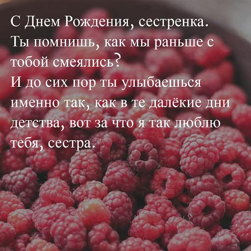 Happy-Birthday-in-Russian-С-днем-рождения5