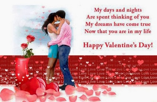 Valentines_Day_Messages4