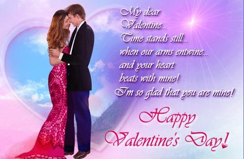 valentines_day_messages6 - Valentine Day Messages