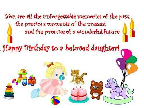 Birthday_Wishes_For_Daughters3