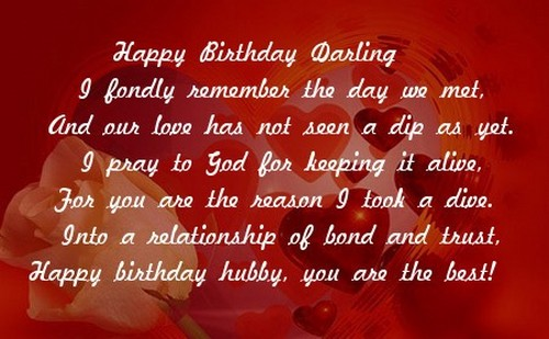 Birthday Love Quotes Magnificent 48 Happy Birthday Dear Quotes WishesGreeting