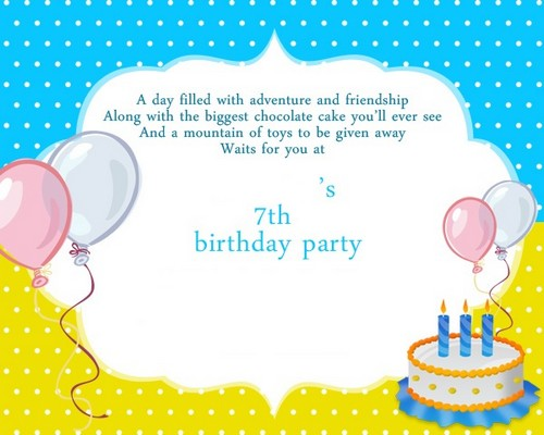party invitation sms