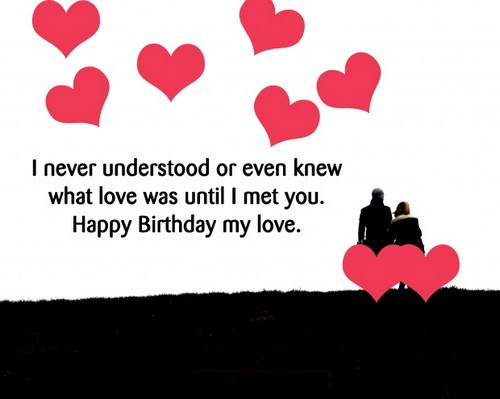 Birthday Sms For Lover4