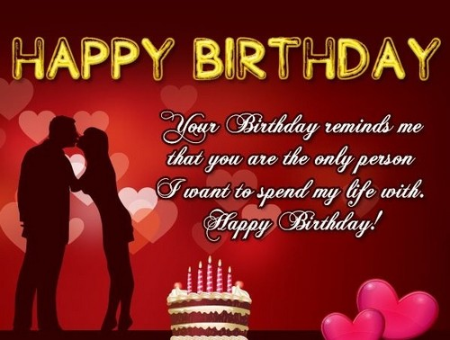 Birthday Sms For Lover5