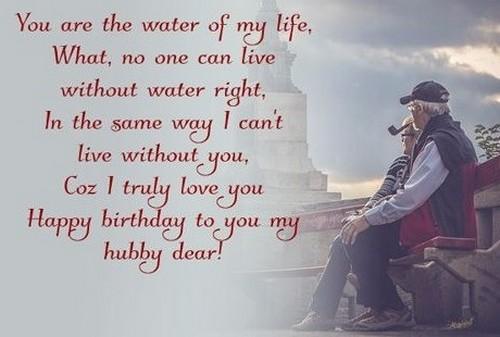 happy_birthday_to_my_wonderful_husband5