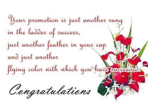 Congratulations On Promotion Message Wishesgreeting