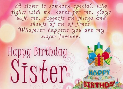 happy_birthday_baby_sister7