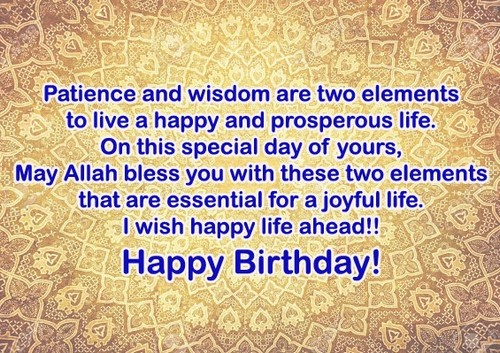 Happy Birthday Muslim Sister Wishes For Sister1