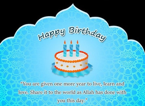 birthday_wishes_for_muslim_sister4