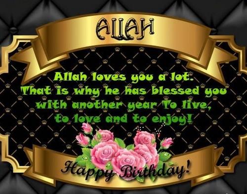 Happy Birthday Wishes For Muslim Friend2