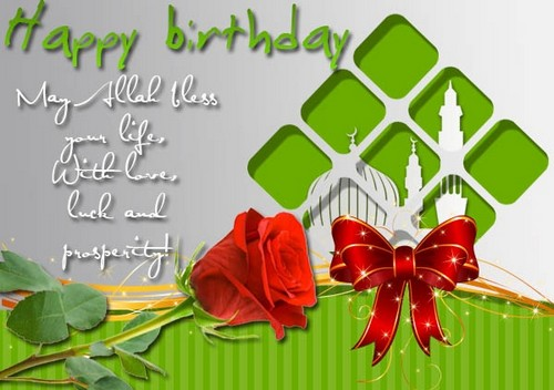 happy_birthday_wishes_for_muslim_friend5