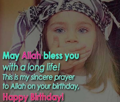 30 happy birthday wishes for muslim friend wishesgreeting happybirthdaywishesformuslimfriend6 happy birthday muslim m4hsunfo