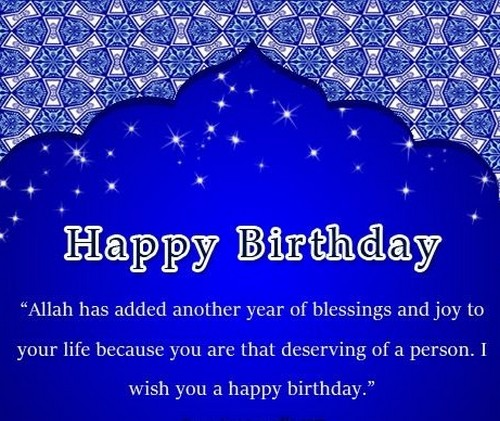 happy_birthday_wishes_for_muslim_friend7