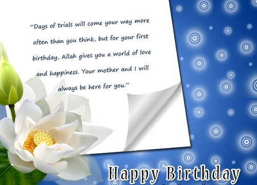 islamic_birthday_wishes1