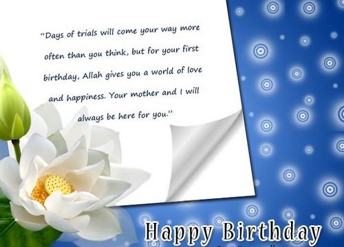 Islamic Birthday Wishes1 I Wish You A Happy