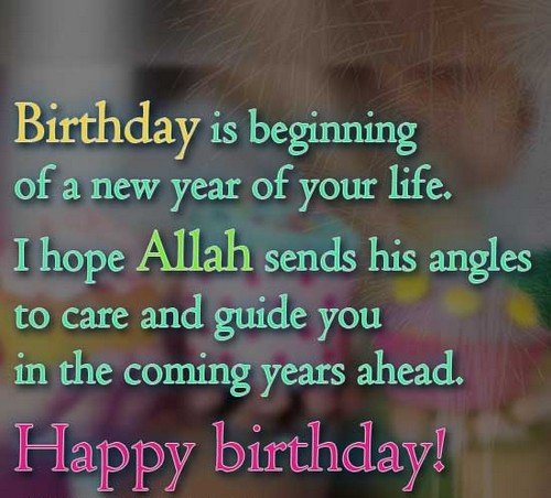 30 islamic birthday wishes wishesgreeting islamicbirthdaywishes2 m4hsunfo