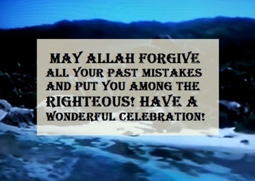 islamic_birthday_wishes3