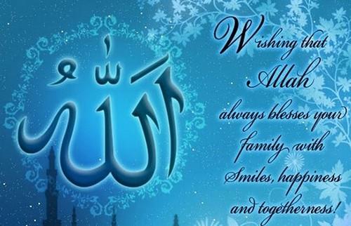 30 Islamic Birthday Wishes Wishesgreeting