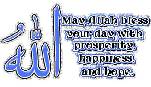 30 Islamic Birthday Wishes Wishesgreeting