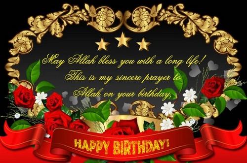 30th Birthday Wishes For Nephew ~ 30 islamic birthday wishes wishesgreeting