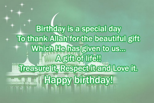 30+ Islamic Birthday Wishes | WishesGreeting