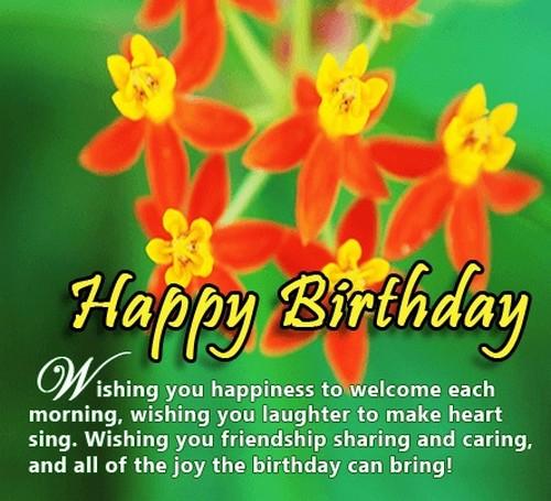 Happy 43rd Birthday Wishes